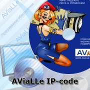 AViaLLe IP-code