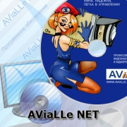 AViaLLe NET