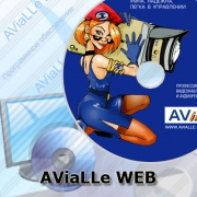 AViaLLe WEB