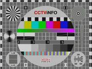 Горизонтальное и вертикальное яркостное разрешение для ч/б и цветного изображения. Изображение, полученное системой AViaLLe.