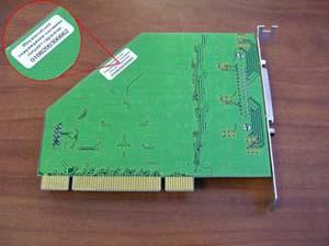 Защитная гарантийная наклейка на плату видеозахвата AViaLLe