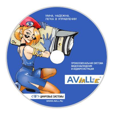 Диск с программным обеспечением системы видеонаблюдения  AViaLLe